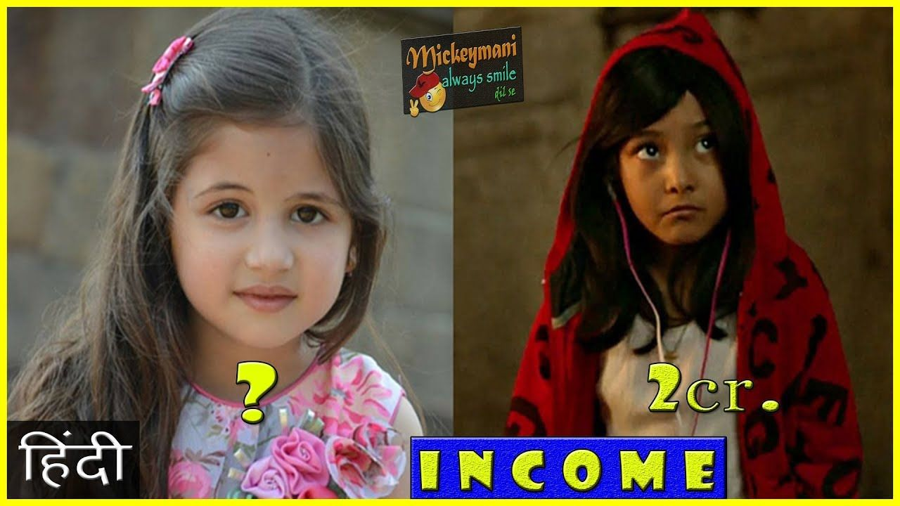 Top 5 Highest Paid Bollywood Child Actors 2018 l Starchild l