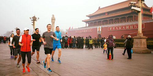 Zuckerberg causa polémica tras publicar fotografía en Facebook de su visita a Beijing  Tendencias | LA TERCERA