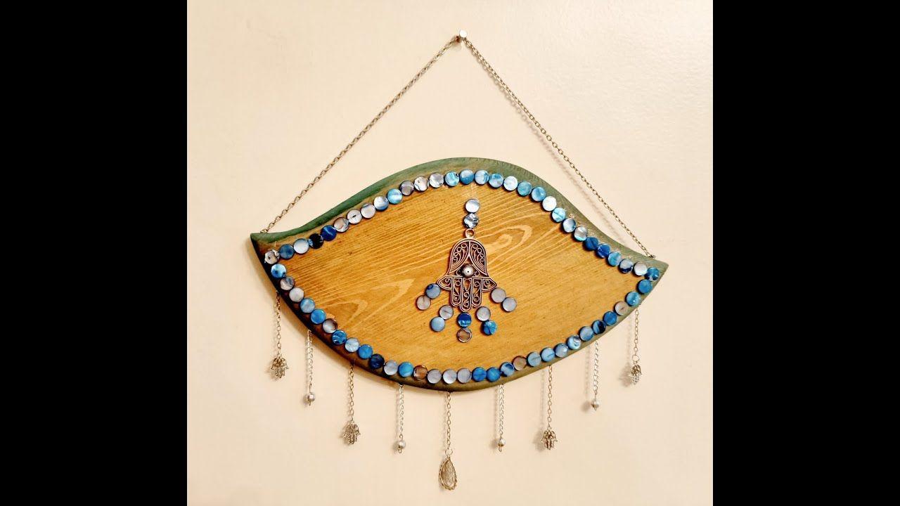 معلقة خشب بشكل عين و خرز ازرق صدفى Handicraft