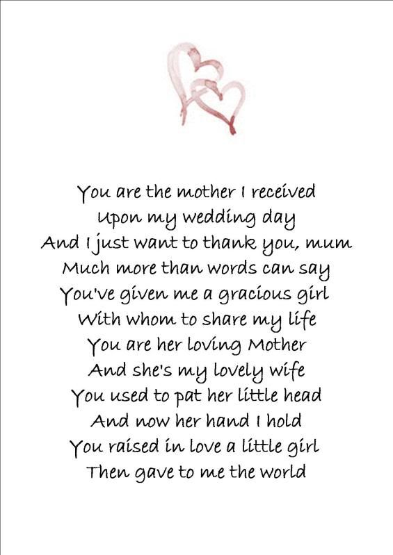2 Matching Mother In Law Unique Wedding Poem Gifts
