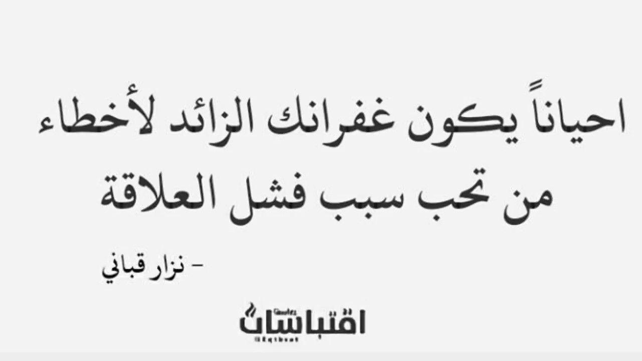 أقوال وحكم واقتباسات لاشهر العلماء والفلاسفة والحكماء 16 Dahab Safi Arabic Calligraphy