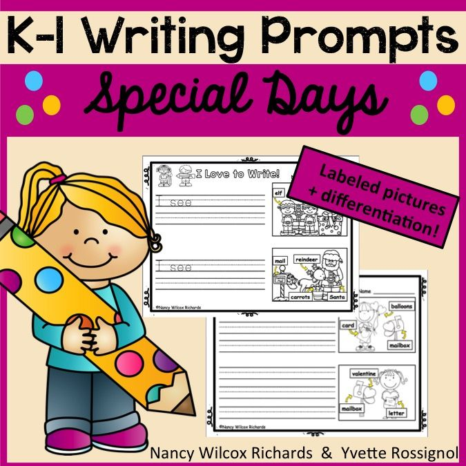 WRITING PROMPTS Special Days K-1 Writing prompts, Prompts and - halloween writing ideas