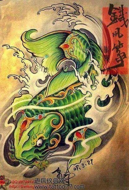 Koi Fish Tattoo                                                                                                                                                                                 Más