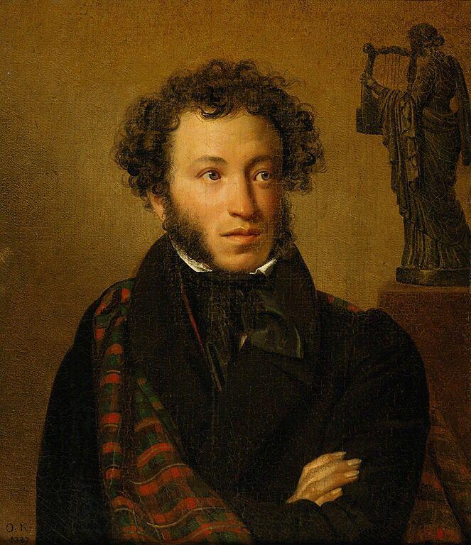 Portrait of Alexander Pushkin - Orest Kiprensky