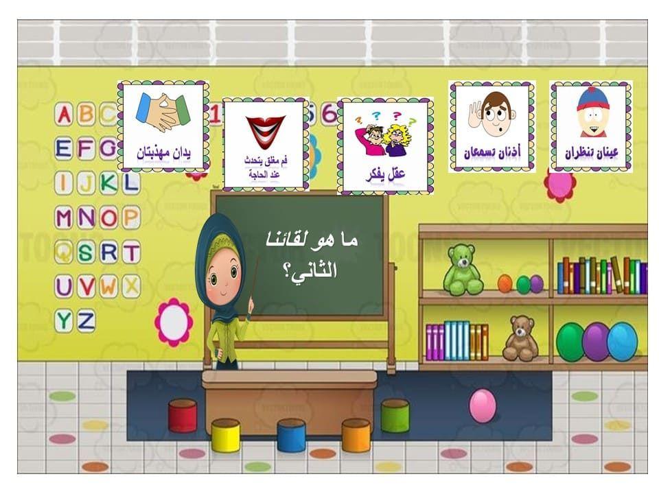 بوربوينت لتعليم الأطفال حرف الألف مع الحركات القصيرة Fictional Characters Character Family Guy
