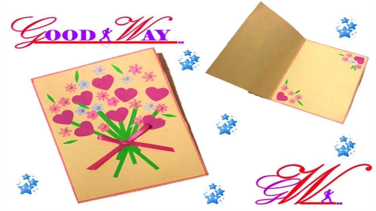 طريقة عمل بطاقة تهنئة أو دعوة أو مطوية 40 Greeting Card Or Invite Hand Art Crafts Diy And Crafts