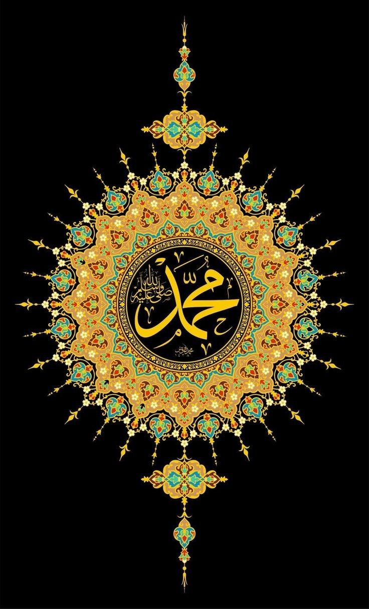 محمد ﷺ Seni Arab Seni Kaligrafi Seni Kaligrafi Arab