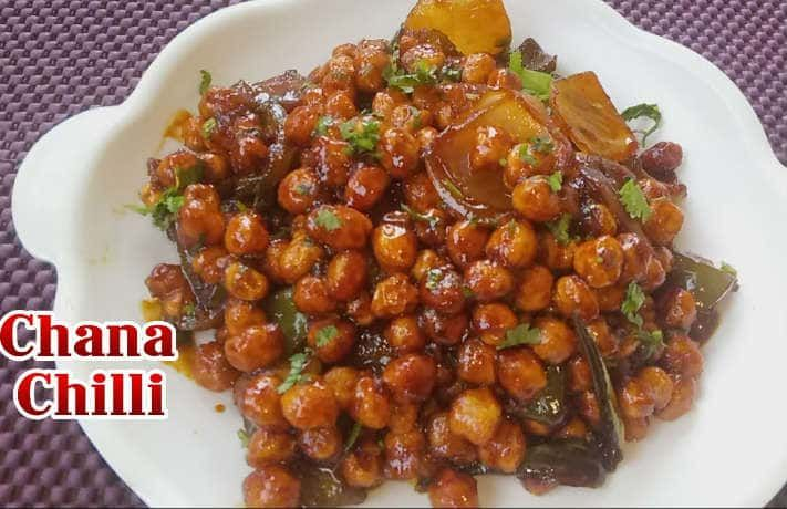 chana chilli recipe in hindi top veg recipe learn chana chilli recipe in hindi and get forumfinder Choice Image