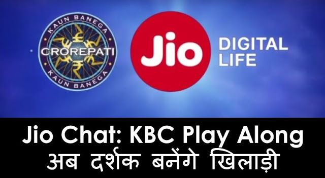 14 Best jio chat images in 2017 | Phone root, Android