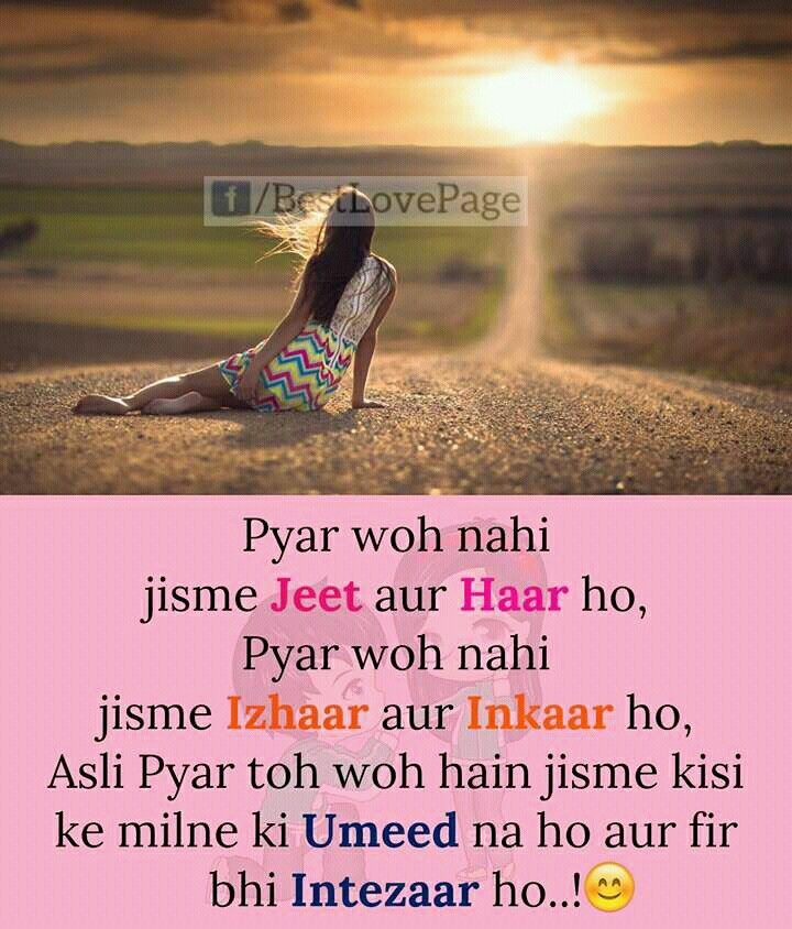 Hindi Love Shayari ❤ | Hindi ❤ Shayari | Pinterest | Hindi ...