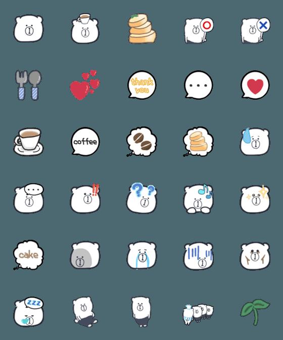 ふわふわパンケーキとくま 絵文字 Line 絵文字 絵文字 スタンプ