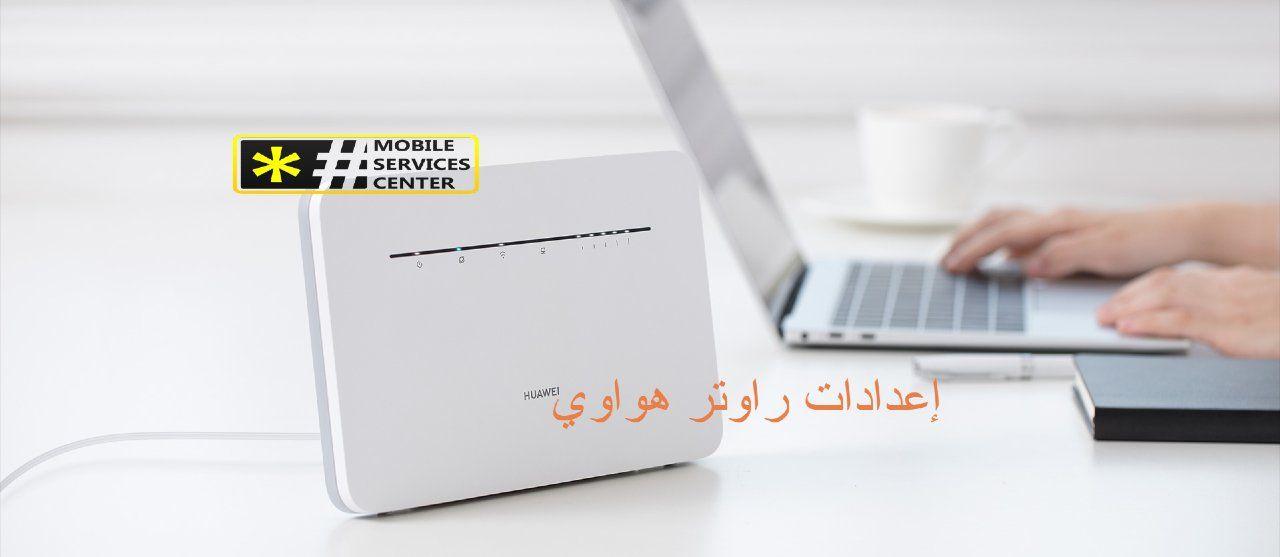 Pin By Islam Hamed On Mix Company Logo Tech Company Logos Mix Photo