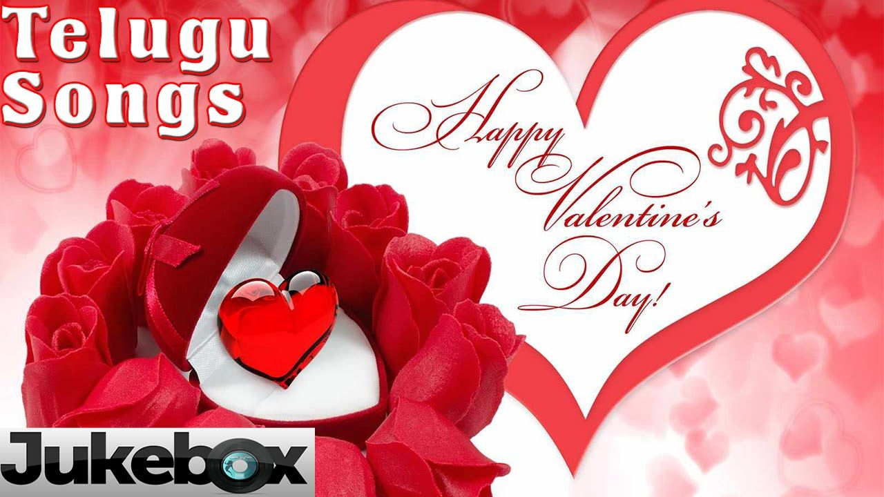 Valentine S Day Special Telugu Romantic Movie Songs Hot Bollywood