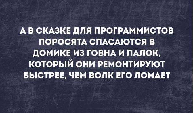 http://cs9.pikabu.ru/post_img/big/2016/10/18/7/1476791738124916710.png