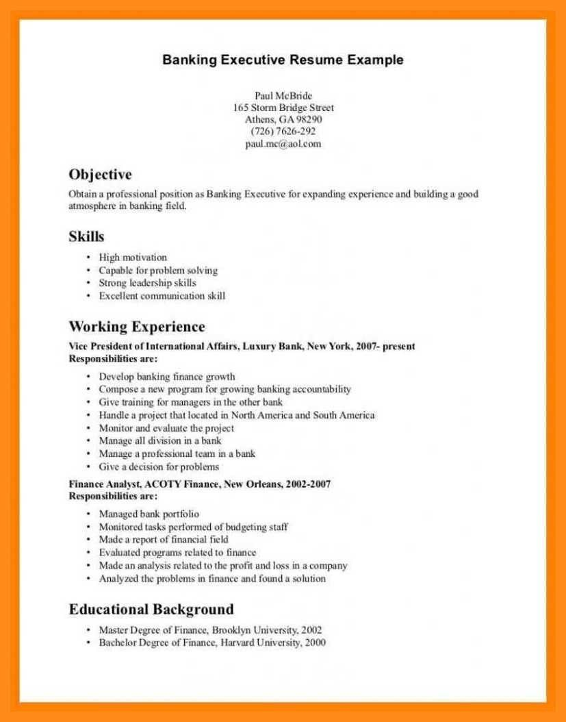 What Is The Resume Tips Skills For A Good Resume Wikiresume Com Resume Skills Good Resume Examples Resume Examples
