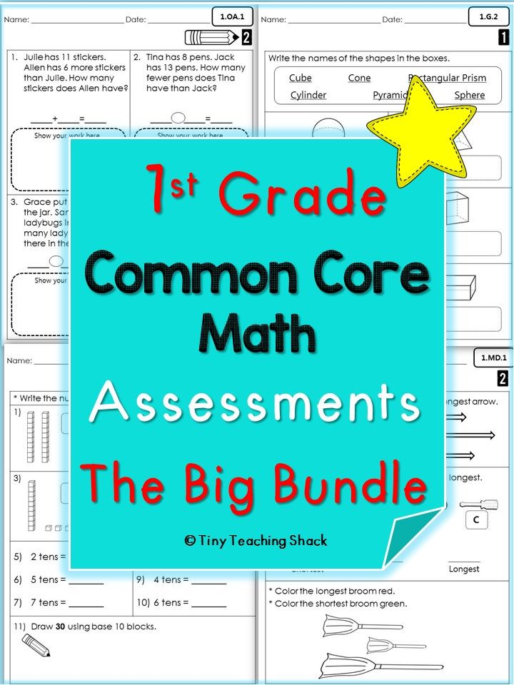 First Grade Common Core Math Assessments BUNDLE | Math assessment ...