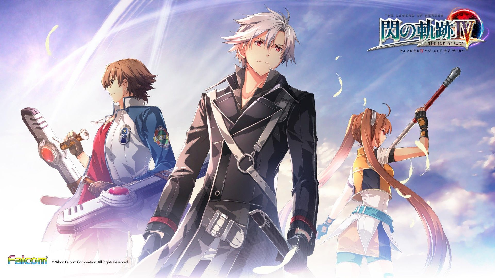 Pin By Yusrin Naovan On Game Art The Legend Of Heroes Hero Wallpaper Trails Of Cold Steel