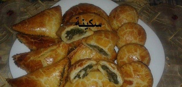3 اشكال الفطائر بالعجينة المورقة لرمضان رائعيين بالصور Food Bread