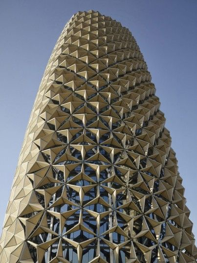 Al Bahr in the UAE by Aedas Ltd, World Architecture Festival 2013