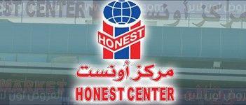 تسوق في الكويت Chevrolet Logo Vehicle Logos Logos