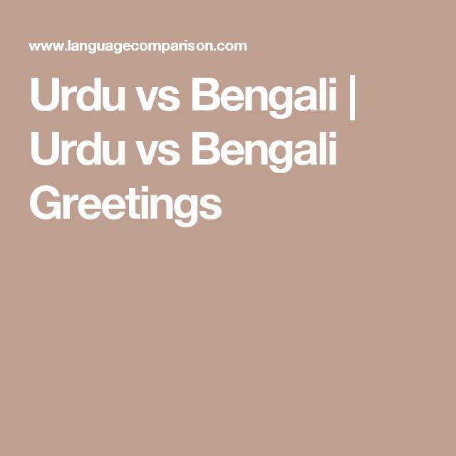 Urdu vs bengali urdu vs bengali greetings prek gr 6 urdu and urdu vs bengali urdu vs bengali greetings m4hsunfo