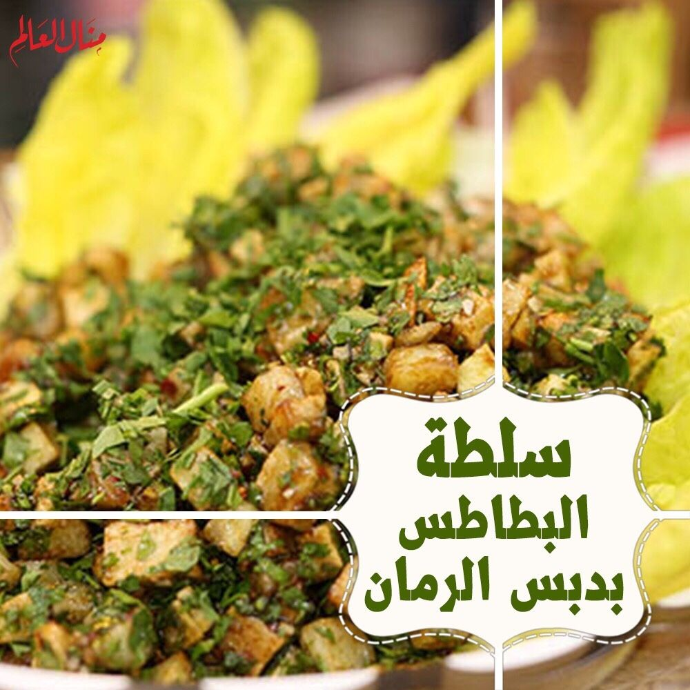 Pin On Arabic Recipes