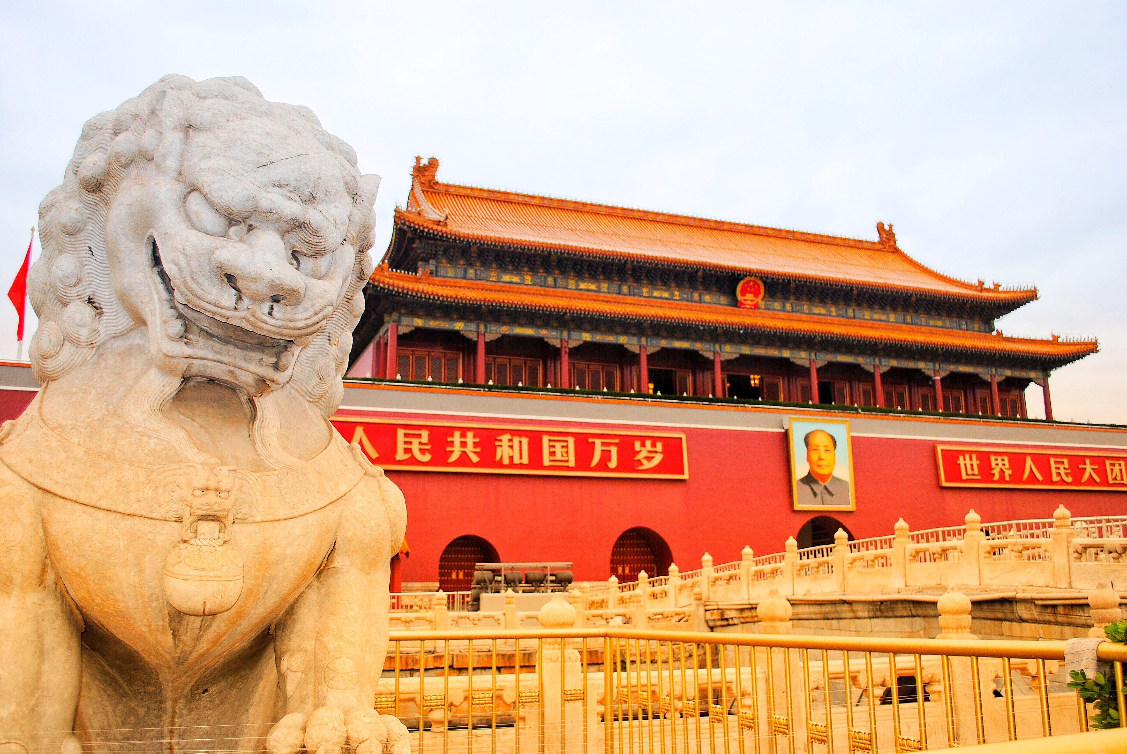 856 The Forbidden City Beijing China Forbidden City Beijing Beijing Travel