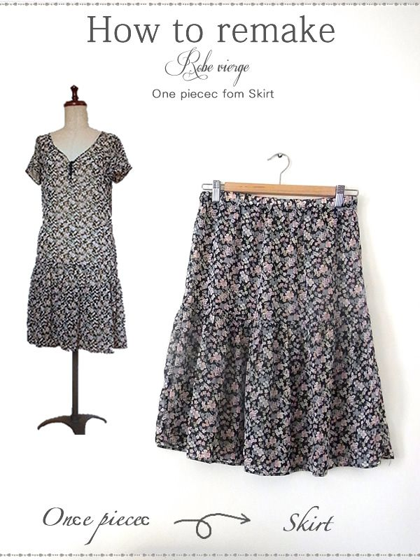 887d368899b ワンピースやチュニックから、【ウエストゴム入りのスカート】の作り方 ...