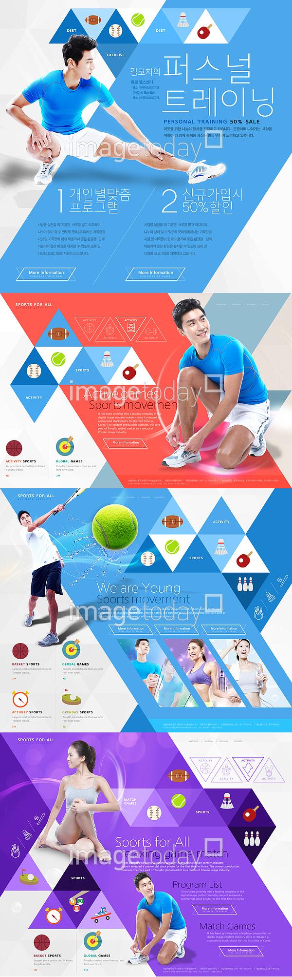 웹콘텐츠 #이미지투데이 #imagetoday #클립아트코리아 #clipartkorea #통로이미지 #tongroimages 건강 이벤트페이지 템플릿 웹디자인 웹템플릿 패턴 팝업 운동 헬스 피트니스 즐거움 서브페이지 메인페이지 웹소스 웹사이트 테니스 공 스포츠 스트레칭 health eventpage template web design pattern popup exercise health fitness enjoyment subpage mainpage web source website tennis ball sports stretching