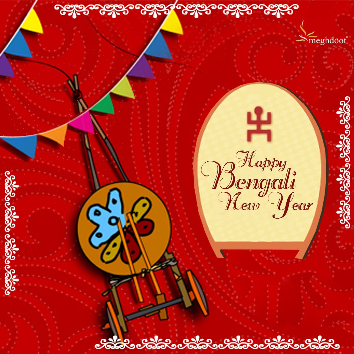 Meghdoot wishes everyone a very happy Poila Baisakh and