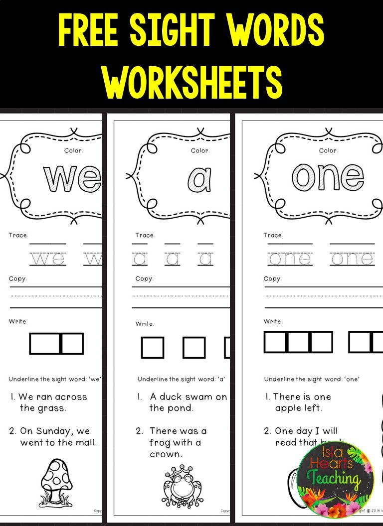 Free Sight Words Worksheets Kindergarten In 2020 Kindergarten Worksheets Sight Words Sight Word Worksheets Sight Words
