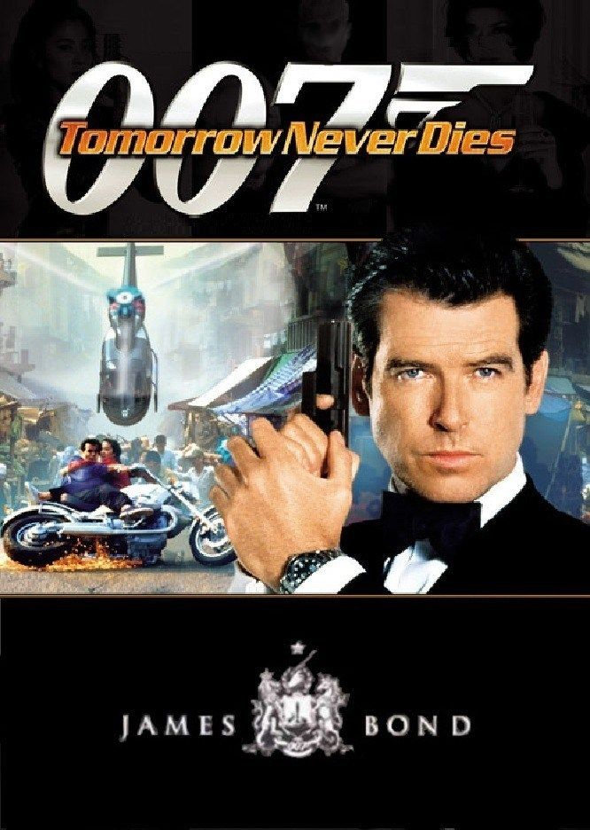 Tomorrow Never Dies James Bond 007 Imdb Flag James Bond