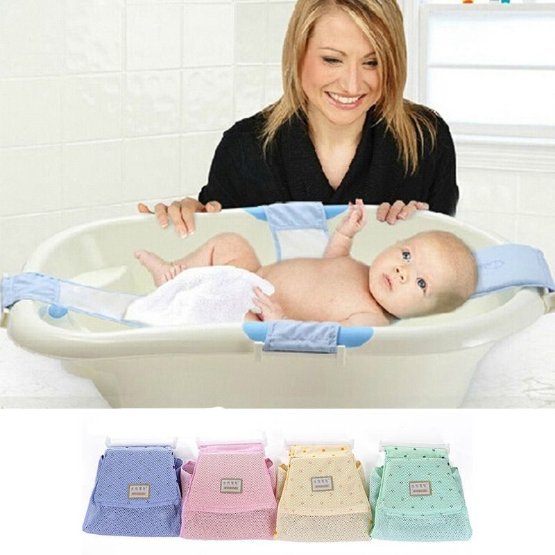 Infant Bath Tub Seat Adjustable Rings Safety | Baby Care Products ...