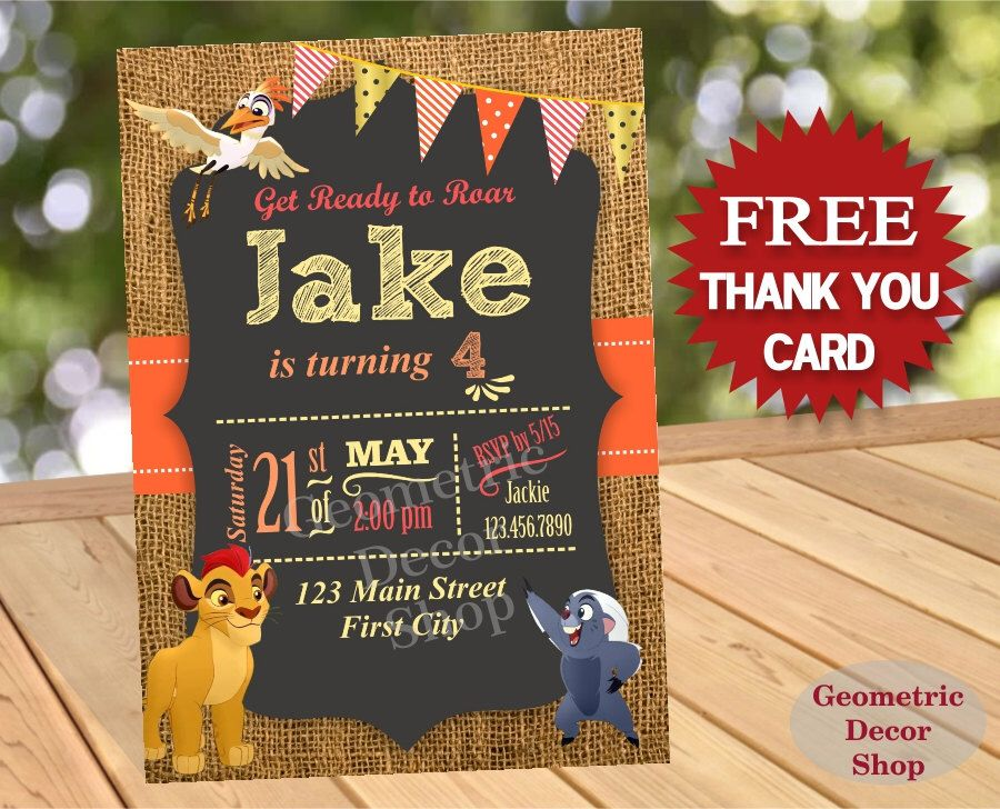Lion Guard Lion King Digital Birthday Invitation Kion Invite - Lion king birthday invitation template free