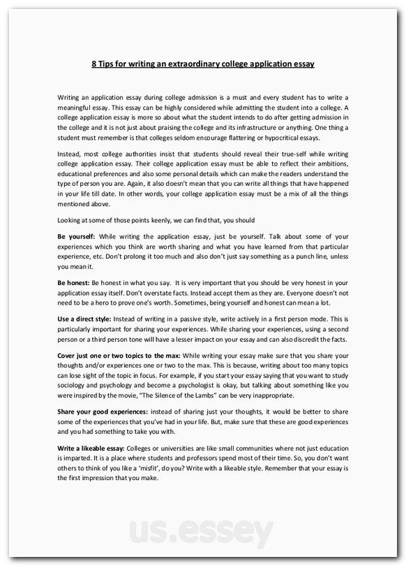 How to write a good application essay how to process