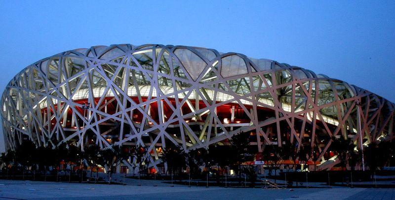 2008 Bejing Olympics