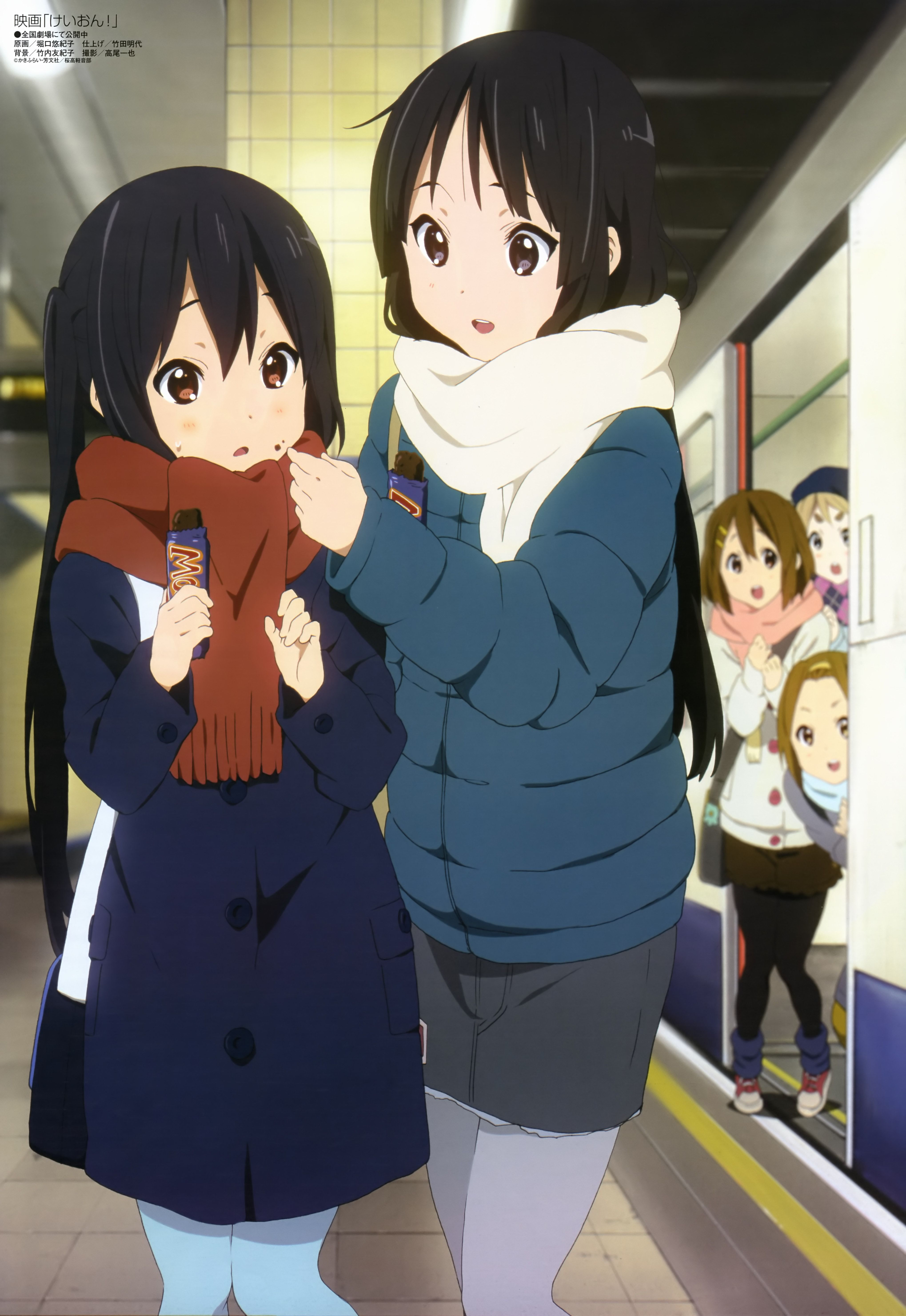 Azusa Nakano and Mio Akiyama (K-On!)