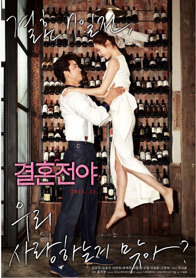 Free Download Korean Movie Marriage Blue Subtitle