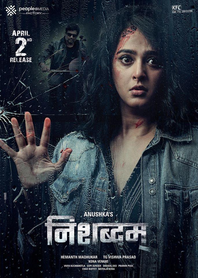 Anushka Nishabdham Release Poster Silence