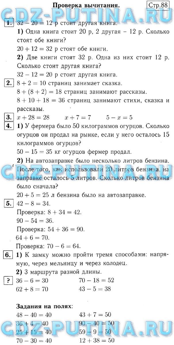 Виленкин, ивашов-мусатов, шварцбурд 10 класс гдз