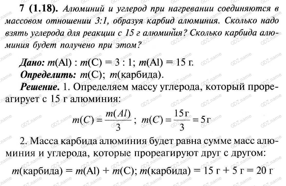 История россии левандовский 11 класс страница 124 задание 2 решение