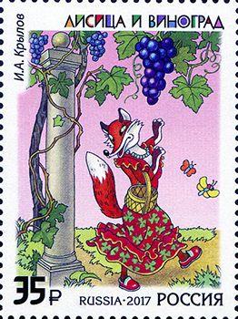 2223 Басня «Лисица и виноград». И.А.Крылов | Иллюстрации ...