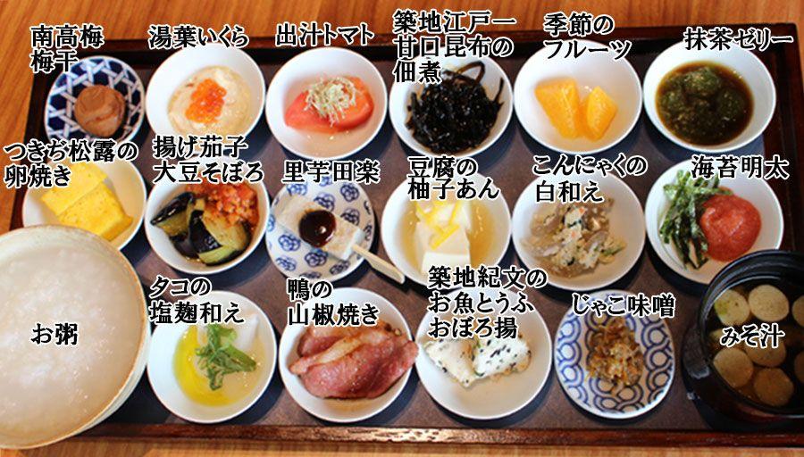 築地本願寺カフェ Tsumugi の朝ごはん実食レポ Lets レッツエンジョイ東京 朝ごはん メニュー 食べ物のアイデア 食事