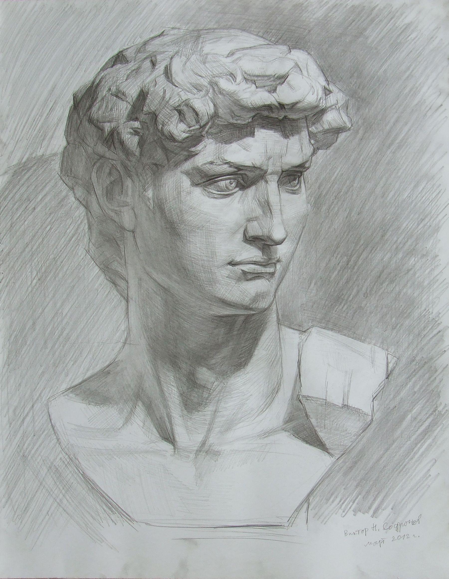 картинки головы скульптуры голосину