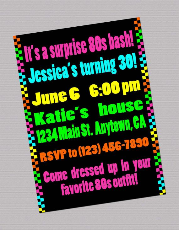 80s 30th birthday party digital invitation by peekaboopenguin jvon