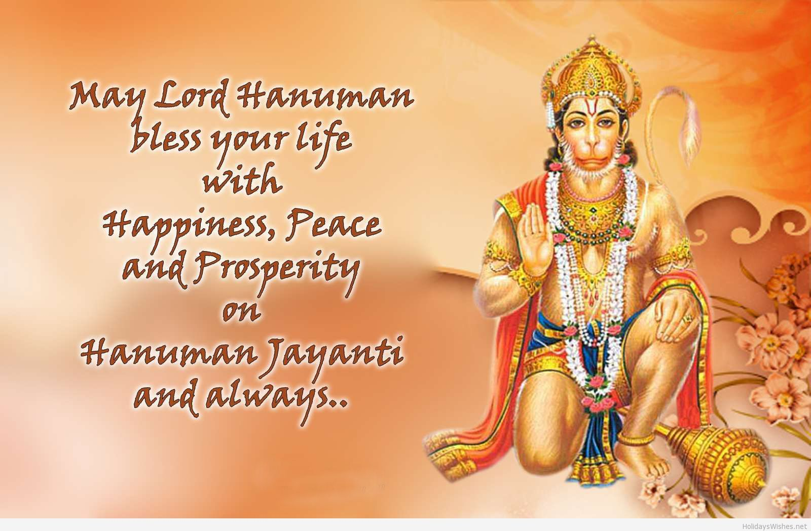 New Home Quotes Blessings Quotespoem Com Happy Hanuman Jayanti Happy Hanuman Jayanti Wishes Hanuman