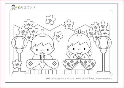 無料の印刷用ぬりえページ 最も人気のある 塗り絵 ひな祭り In 2020 Hina Matsuri Japanese Crafts Girls Day Japan