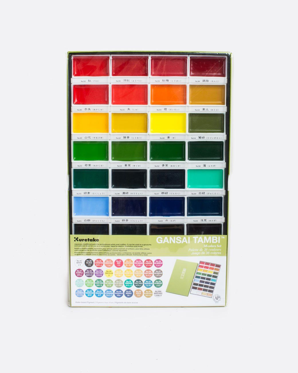 Gansai Tambi Watercolor Paint Set Watercolor Paint Set Paint
