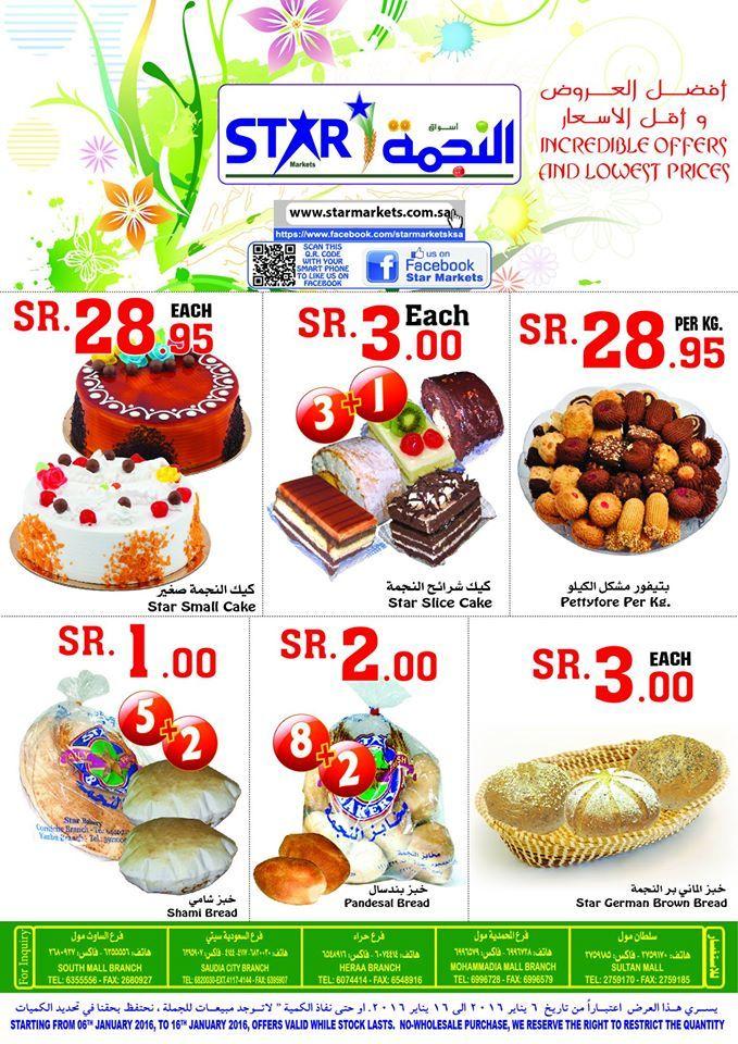 اسواق النجمة السعودية عروض 6 حتى 16 يناير 2016 افضل العروض واقل الاسعار Small Cake The Incredibles Cake