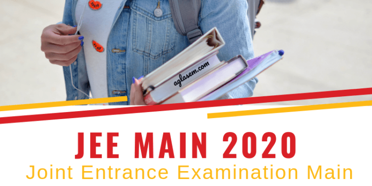 Nta Jee Mains 2020 April National Testing Agency Will Conduct Exam Of Jee Joint Entrance Exam Mains In April 2020 For B E B In 2020 Exam Marking Scheme Question Paper